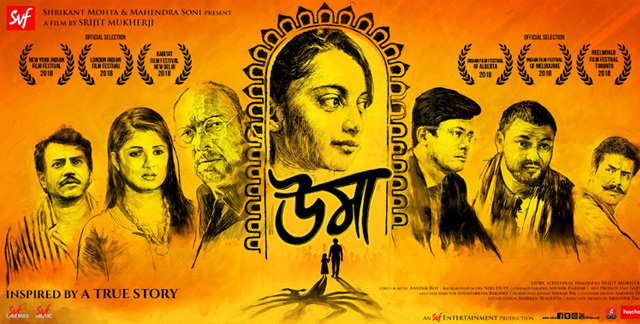 Uma is based on a true story Srijit Mukherji